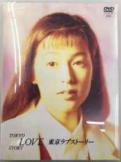 DVD-BOX フジテレビ