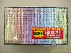 刑事コロンボ コンプリート DVD BOX UNIVERSAL
