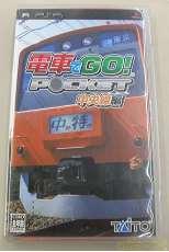 電車でGO! POCKET 中央線編|TAITO