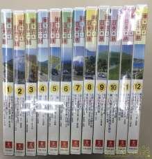 DVDセット|ユーキャン