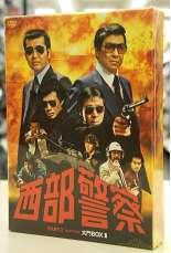 DVD TVドラマ PONY CANYON