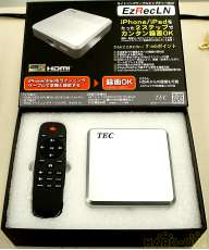 ライトニングキャプチャーBOX TEC
