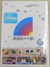 DVD お笑い|テレビ朝日