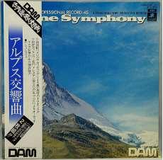 LP盤 CLASSIC|EMI