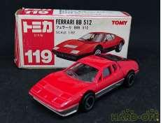 トミカ フェラーリ BB 512|TOMY