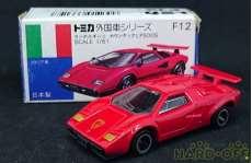 ランボルギーニ カウンタック LP500S|TOMY