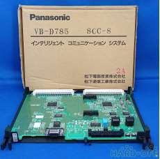 標準サービス拡張ユニット|PANASONIC