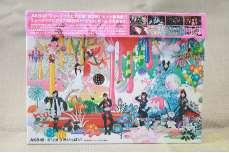 BD AKB48 ミリオンがいっぱい|AKS