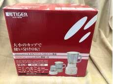 未開封品 TIGER ミル付きミキサー(おろし機能付き)