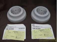 【在庫処分】防滴天井露出型スピーカー6台セット|JVC KENWOOD