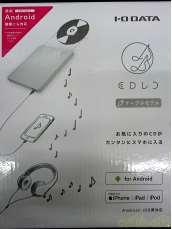 スマートフォン用CDレコーダーCDレコ I・O DATA