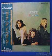 LP盤 洋楽 ファイアー・アンド・ウォーター Free TOSHIBA EMI