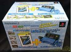 電車でGO!新幹線専用コントローラー|TAITO