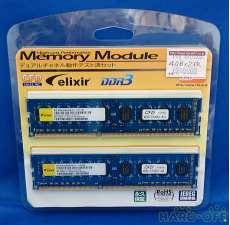DDR3-1333 8GB(4GB×2)|ELIXIR