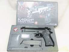 ガスガン ハンドガン M92F ミリタリー|東京マルイ