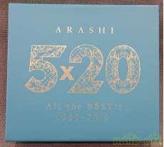 ARASHI 5×20 All the Best!! 1999-2019|J STORM