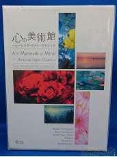 心の美術館 ヒーリング・ライト・クラシック|Sony Music Records