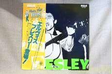 LP盤 洋楽 エルヴィス・プレスリー登場! ELVIS PRESLEY|RCA