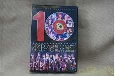 BD AKB48劇場10周年記念祭&記念公演|AKS