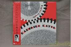LP盤 レコード うたかたのオペラ 加藤和彦 PIONEER
