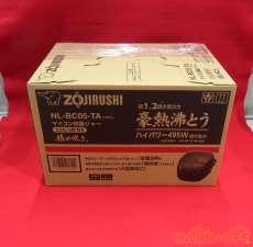 3.0合マイコン|ZOJURUSHI