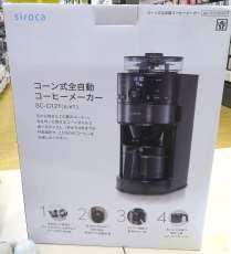 コーヒーメーカー|SIROCA