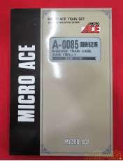 スカ色 4両セット MICRO ACE