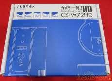 カメラアクセサリー関連商品|PLANEX