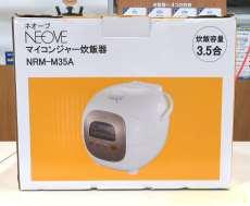 3.5合マイコン|NEOVE