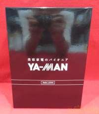音波式|YA-MAN