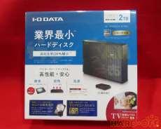 USB3.0/2.0 外付けHDD|IO-DATA