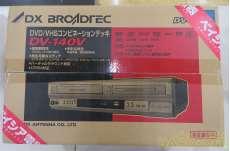 VHS一体型DVDプレーヤー|DXアンテナ