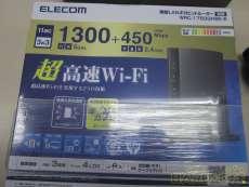 a/g/b対応無線LAN親機|ELECOM