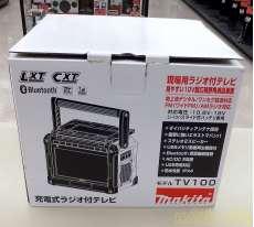 充電式ラジオ付きテレビ|MAKITA