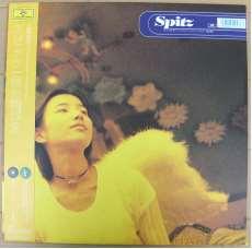 スピッツ(spitz) アナログレコード 空の飛び方