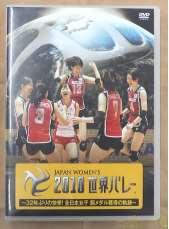スポーツ ドキュメント|TBS DVD