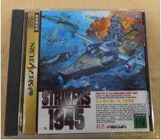 ストライカーズ1945|