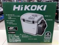 コードレス冷温庫|HIKOKI