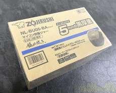 【新品未使用!!】極め炊きマイコン3合炊き|ZOJIRUSHI