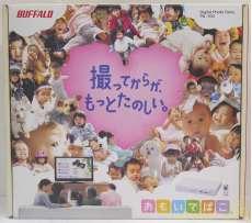 【未使用品】デジタルフォトダイアリー