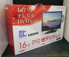 内蔵DVDテレビ|GRAMOX