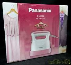 【サッと簡単に衣類スチーマー】|PANASONIC