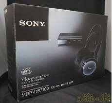 [MDR-DS7100]ヘッドホンシステム|SONY