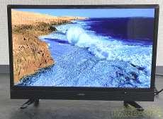 【美品!!2020年発売】24型デジタルハイビジョンテレビ MAXZEN