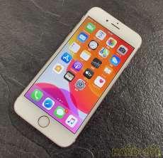 【i Phone6S 128GB】MKQW2J/A|APPLE
