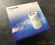 スチーマー EH-SA69|PANASONIC