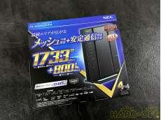 【安定度向上!!】NEC Aterm Wi-Fiルーター NEC