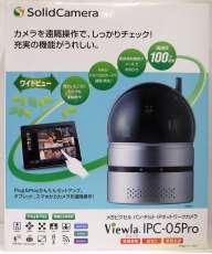 【未使用品】IPネットワークカメラ|SOLID CAMERA