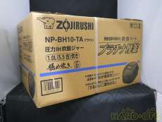 【新品・未使用】圧力IH炊飯ジャー|ZOJIRUSHI