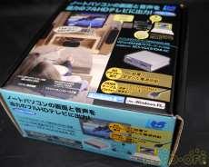 HDMI変換アダプタ AC給電モデル|RATOC